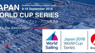 World Cup Series 江の島(日本語版公式サイト)オープン