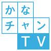 コロナを乗り越えて!~東京2020 大会/セーリング選手・県ゆかりの選手の動画を一挙公開!~