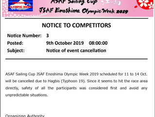 Notice of event cancellation