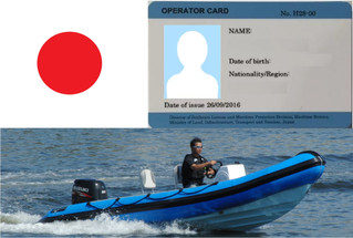 Operator Card  and  Boat Inspection