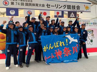 第76回国体セーリング競技 神奈川県候補選手選考のご案内