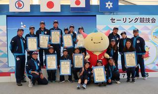 第74回国体セーリング競技 神奈川県候補選手選考のご案内