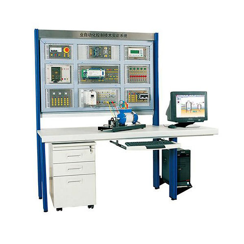 Industrial Automation Control Technology Platform