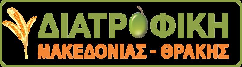 Όσπρια, Ρύζια, Φακές, Διατροφική, Διατροφικη Μακεδονίας Θράκης