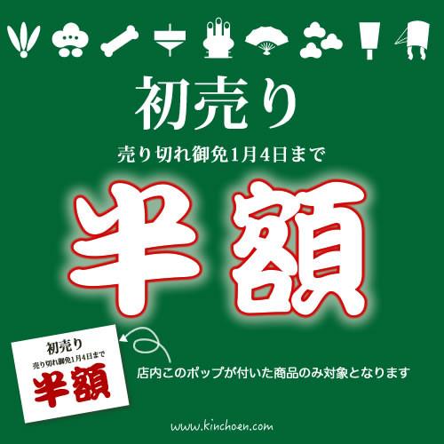hanagaku2.jpg