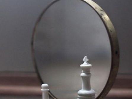 El Espejo de la Realidad