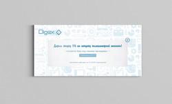 Дизайн подарочных сертификатов в фирменном стиле