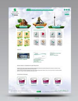 Редизайн главной страницы http://www.logus-ekb.ru/ (2016)