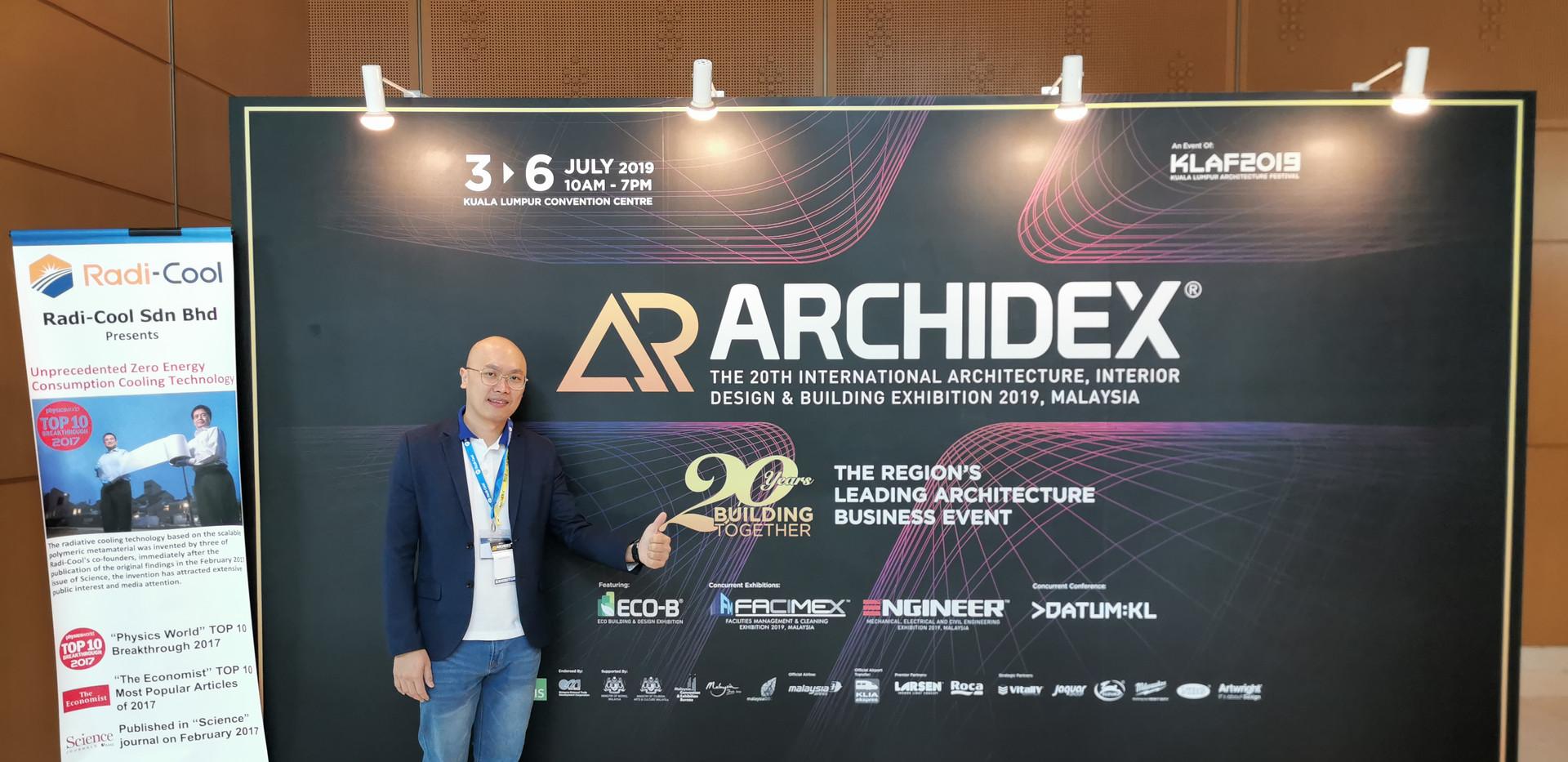 Archidex 2019