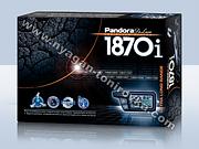 Pandora Deluxe 1870i,автосигнализации в нягани, автосигнализация пандора, противоугонная система, купить автосигнализацию в нягани, установить автосигнализацию в нягани, студия тонирования в нягани