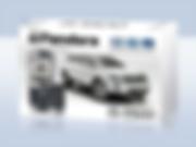 Pandora DXL-4400,автосигнализации в нягани, автосигнализация пандора, противоугонная система, купить автосигнализацию в нягани, установить автосигнализацию в нягани, студия тонирования в нягани