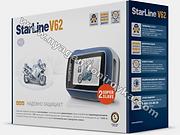 Starline V62 moto,автосигнализации в нягани, автосигнализация старлайн, автозапуск, охранный комплекс, противоугонная система, купить автосигнализацию старлайн в нягани, установить автосигнализацию в нягани, студия тонирования в нягани, инструкции старлайн