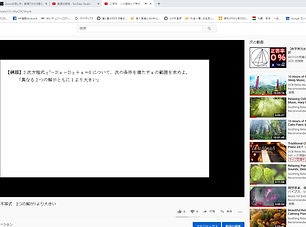 screenshot_20191201_120628.jpg