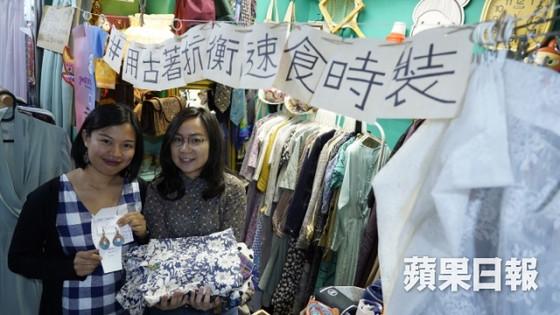 【黃色經濟圈】港女們戒八達通買二手衫齋行商場 FB收集脫毒貼士「團結同溫層抗爭才能走下去」-果籽/蘋果日報