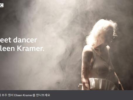 '늙었다'라는 단어를 금지하는 106 세의 댄서