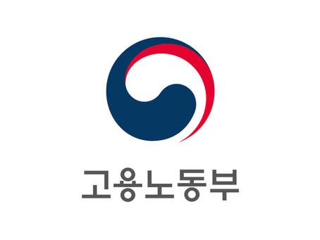 고용노동부 '청년 디지털 일자리' 6만개 추가지원..참여 기업 모집