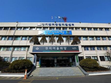 경기도일자리재단,'여성취업지원금' 최대 90만원 지급