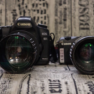Anamorphic lens 1,33x sc wide