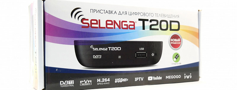 Digital TV receiver SelengaT20D