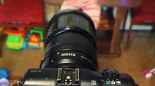 Passes the test Anamorfphic lens 1.33 x macro. Проходит тест Анаморфот 1,33x макро.