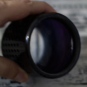 Anamorphic lens 1,25x sc short