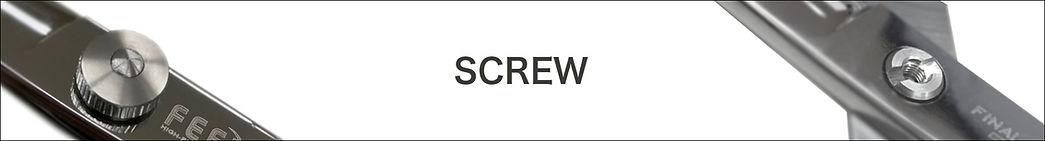 screw,bolt,ネジ,ボルト