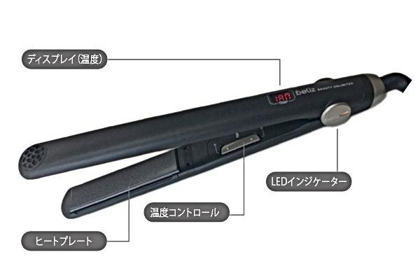 ヘアアイロン Japanese hair scissors 美容鋏 美容シザー