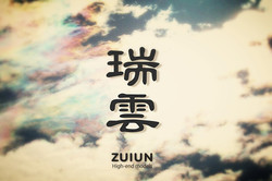 zuiunbignew_edited