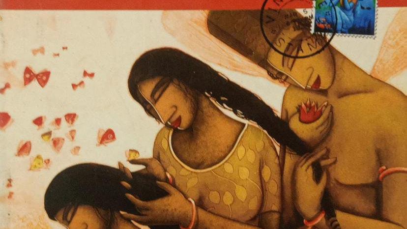 Postcard Galpa by Raja Singha