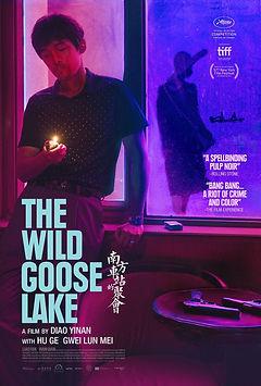 POSTER Wild Goose Lake.jpg