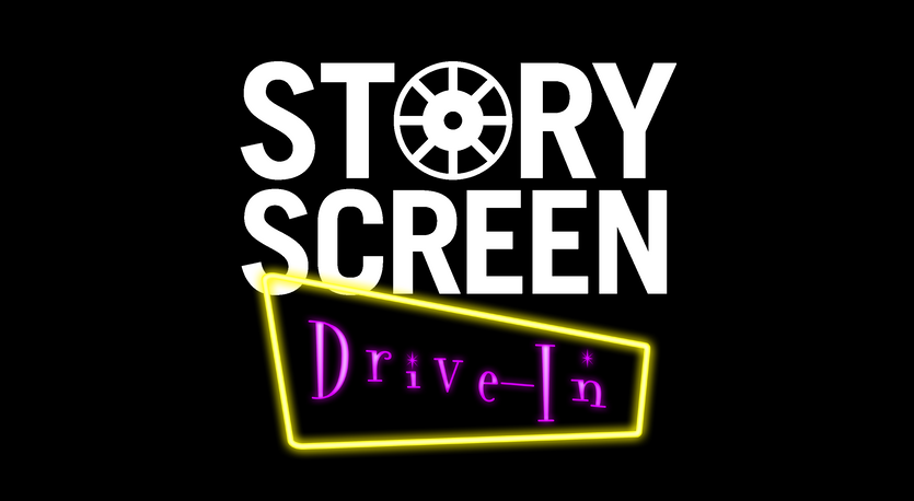 Story Screen Drive-In Final.png