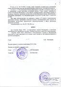 Суд с СЕТЕЛЕМ БАНК.jpg