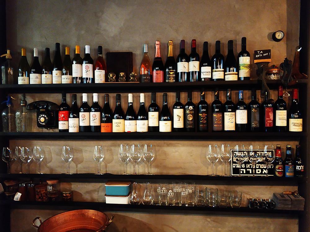 נחום בר יין. צילום: נעמה סובול