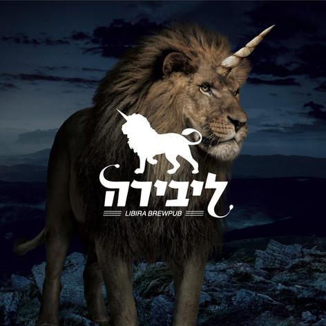Libira | Logo | Branding