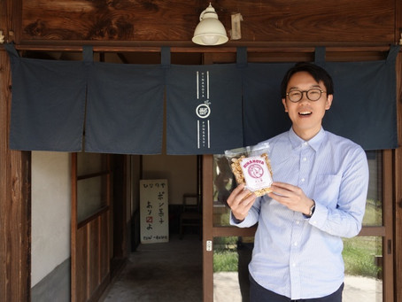 【ライターの仕事】パン豆「ひなのや」代表の玉井大蔵さんのインタビューが掲載されました。