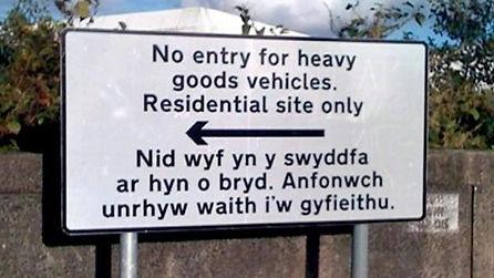 Welsh Translation Mistake