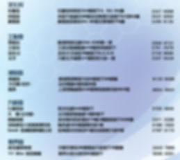 藥房shop list-01(1).jpg
