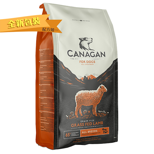 Canagan Grass Fed Lamb Dogs