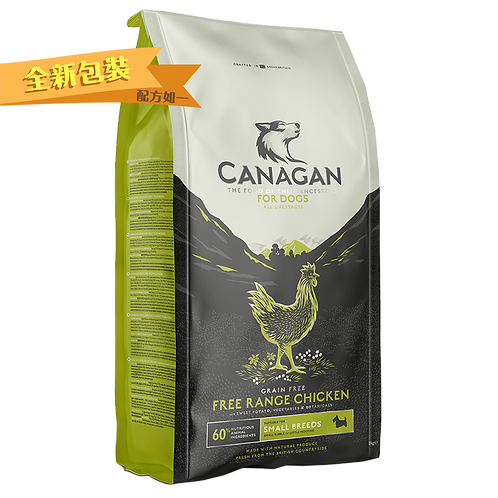 Canagan Free Run Chicken for Small Breed Dogs