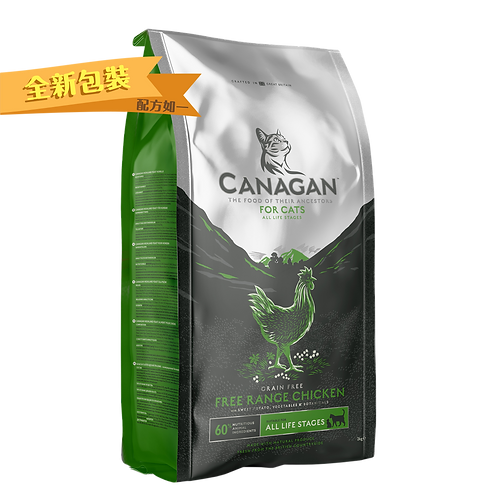 Canagan Free Run Chicken for Cats