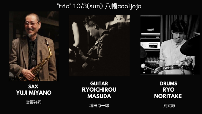 2021103trio.png