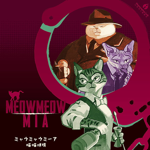 MeowMeow Mia EU