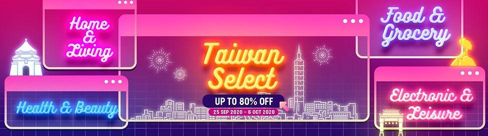 Taiwan Select.jpg