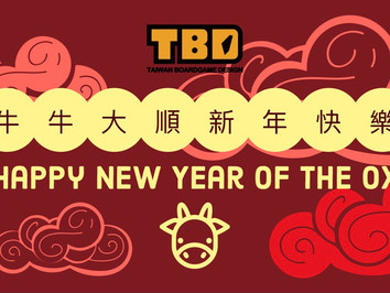 Happy New Year of the Ox!