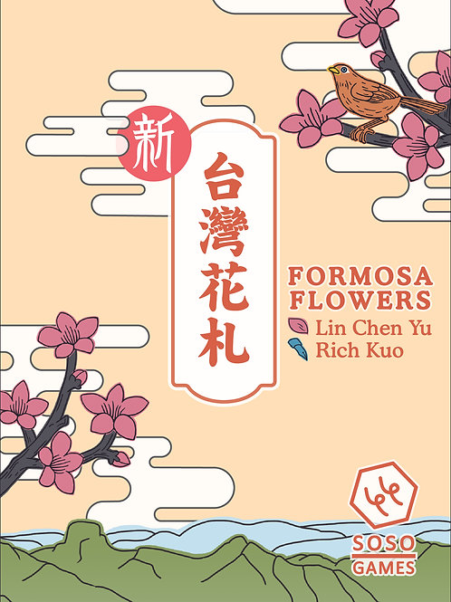 Formosa Flowers 2nd Edition