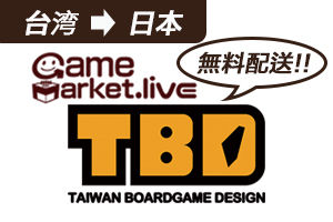 20-0625 TGM LIVE 小圖2.jpg