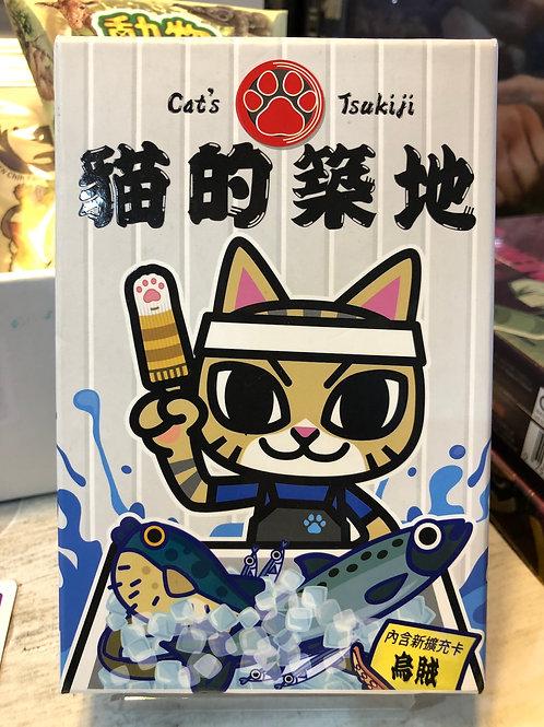 Cat's Tsukiji