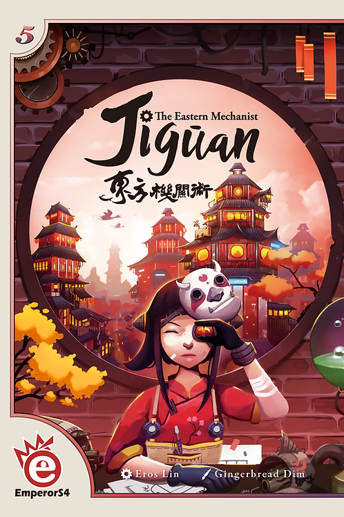 Jigūan: The Eastern Mechanist