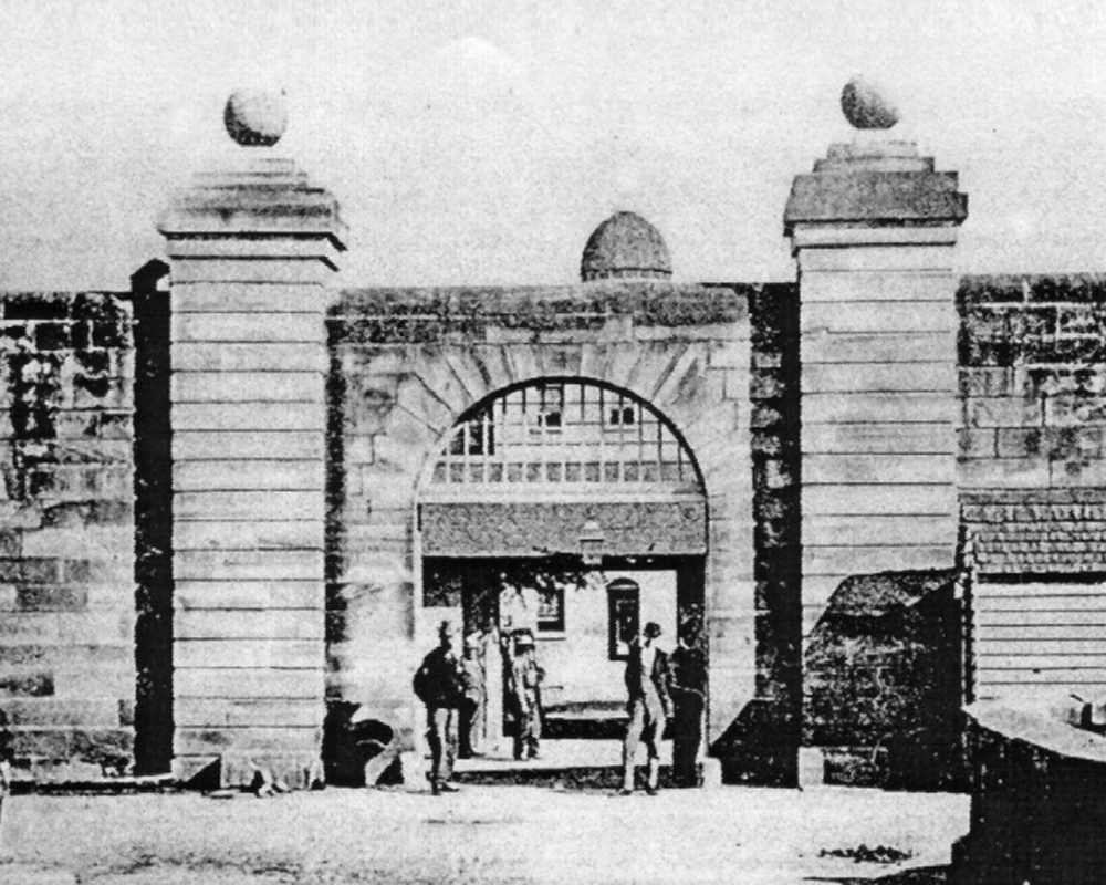 asylum gate