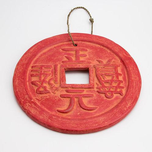 Moneda de la suerte. Roja
